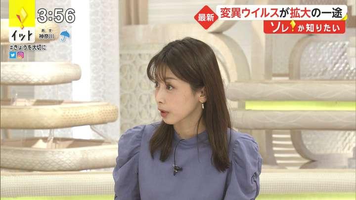 2021年03月12日加藤綾子の画像03枚目