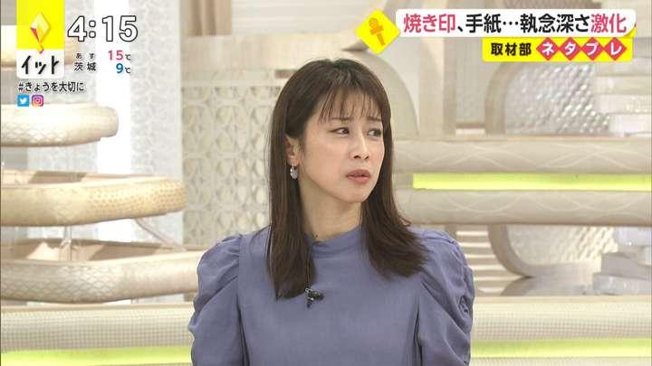 2021年03月12日加藤綾子の画像06枚目