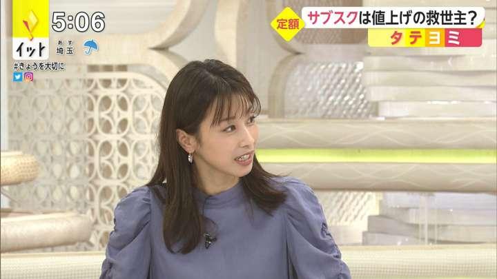2021年03月12日加藤綾子の画像09枚目