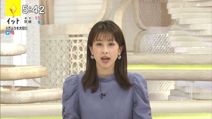2021年03月12日加藤綾子の画像11枚目