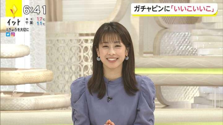 2021年03月12日加藤綾子の画像13枚目
