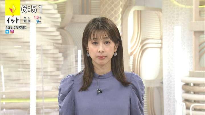 2021年03月12日加藤綾子の画像14枚目