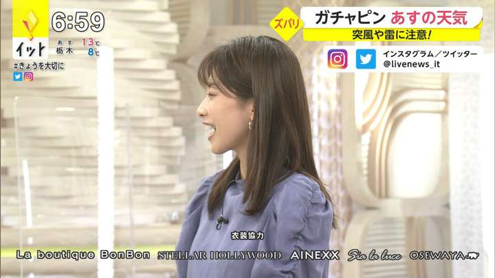 2021年03月12日加藤綾子の画像16枚目
