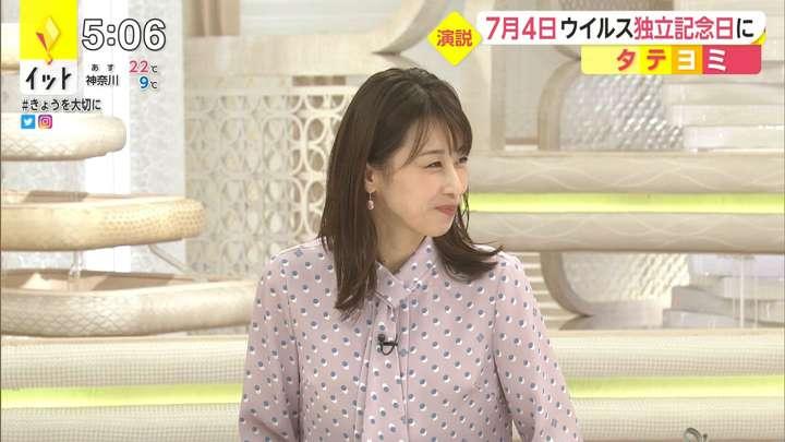 2021年03月15日加藤綾子の画像07枚目