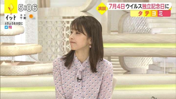 2021年03月15日加藤綾子の画像08枚目