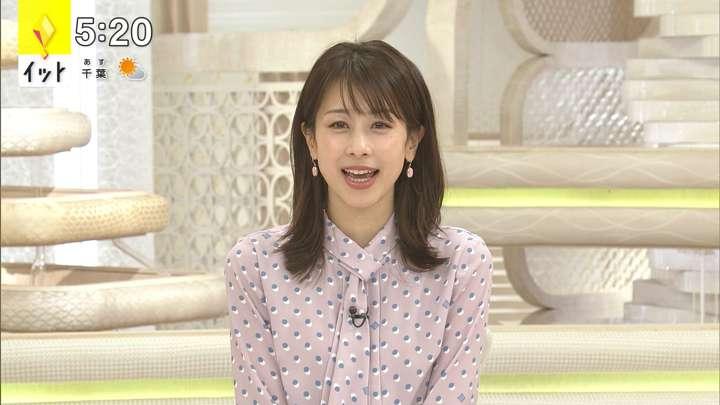 2021年03月15日加藤綾子の画像09枚目