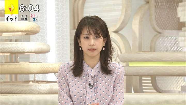 2021年03月15日加藤綾子の画像10枚目