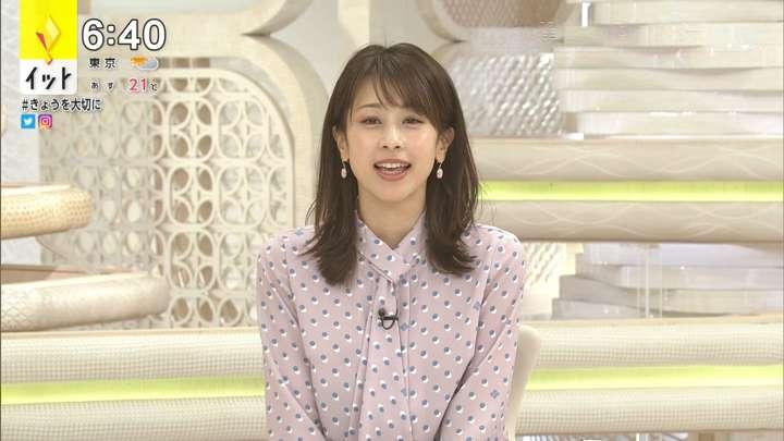 2021年03月15日加藤綾子の画像11枚目