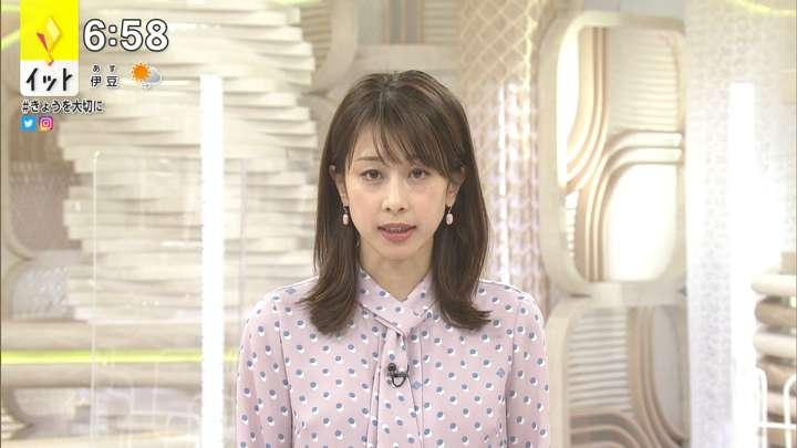 2021年03月15日加藤綾子の画像12枚目