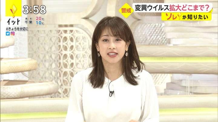 2021年03月16日加藤綾子の画像03枚目