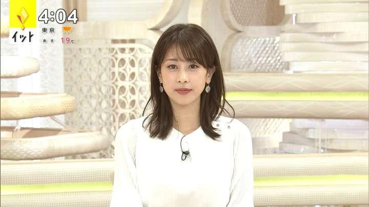 2021年03月16日加藤綾子の画像04枚目