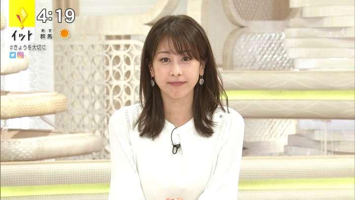 2021年03月16日加藤綾子の画像06枚目
