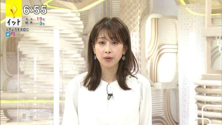 2021年03月16日加藤綾子の画像13枚目