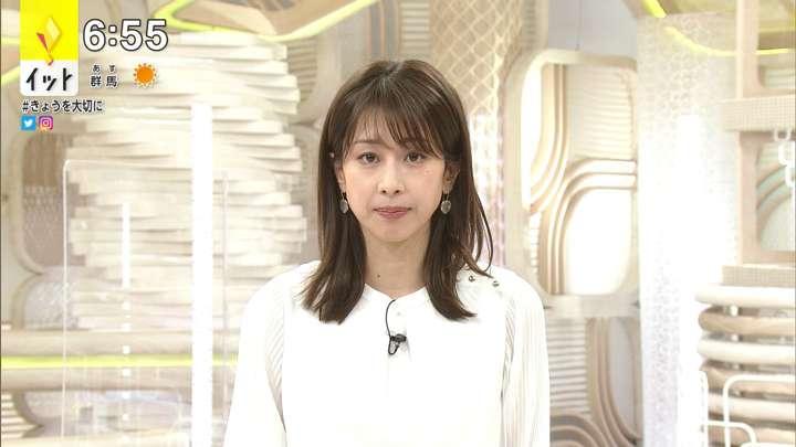 2021年03月16日加藤綾子の画像14枚目