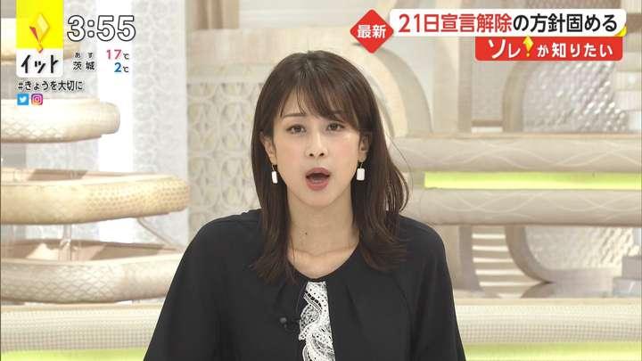 2021年03月17日加藤綾子の画像02枚目