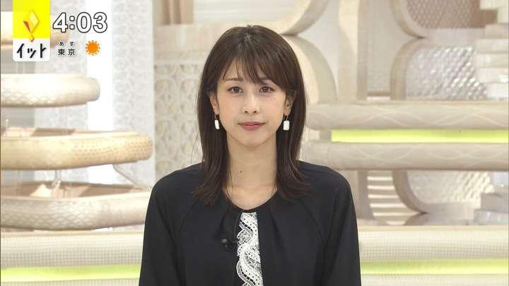 2021年03月17日加藤綾子の画像04枚目