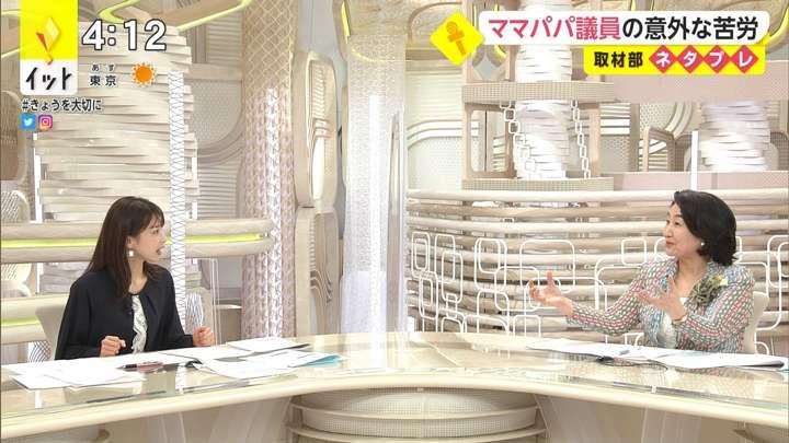 2021年03月17日加藤綾子の画像06枚目