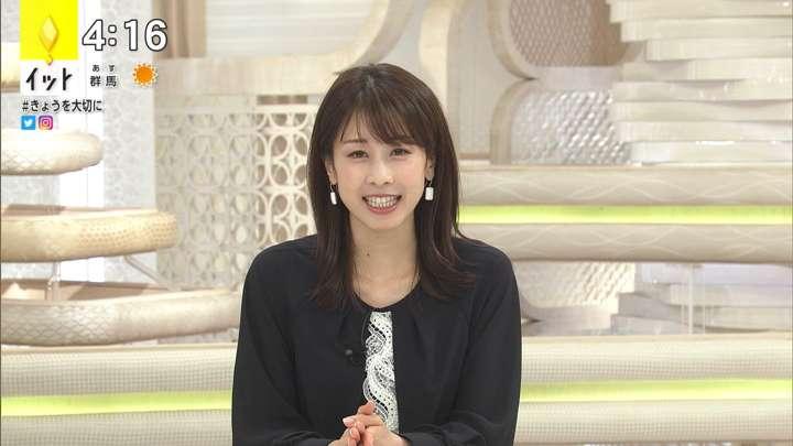 2021年03月17日加藤綾子の画像08枚目
