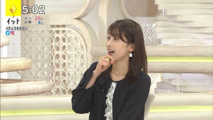 2021年03月17日加藤綾子の画像09枚目