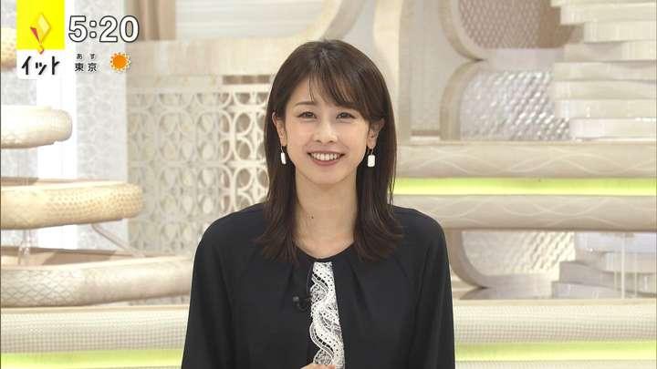 2021年03月17日加藤綾子の画像10枚目