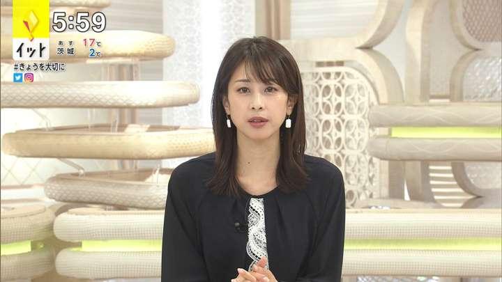 2021年03月17日加藤綾子の画像11枚目