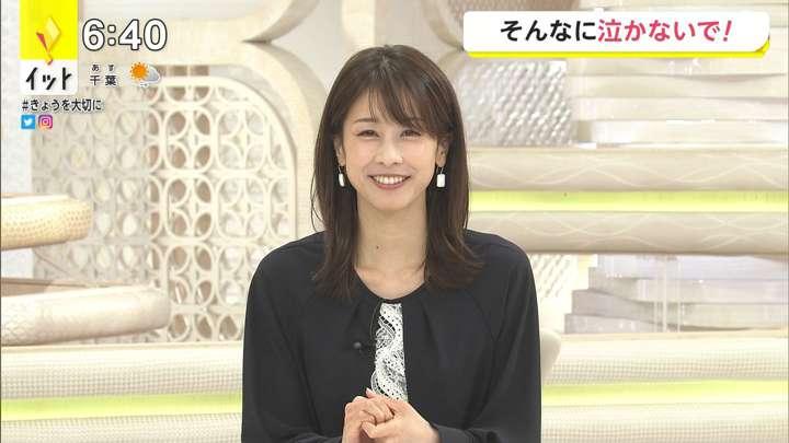 2021年03月17日加藤綾子の画像15枚目