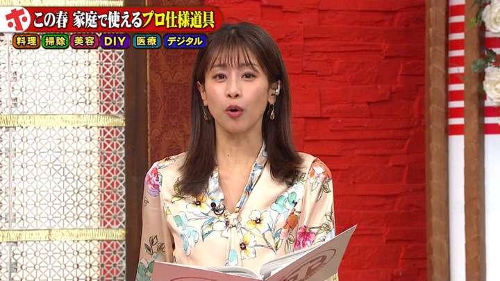 2021年03月17日加藤綾子の画像20枚目