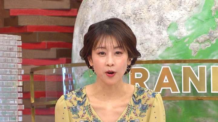 2021年03月17日加藤綾子の画像25枚目