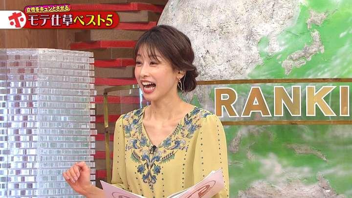 2021年03月17日加藤綾子の画像26枚目