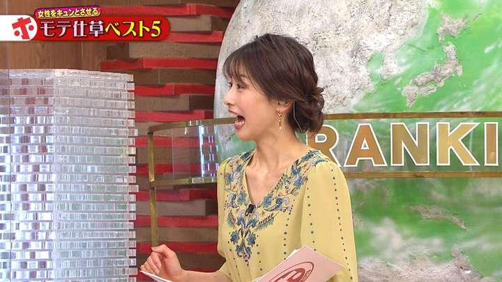 2021年03月17日加藤綾子の画像27枚目