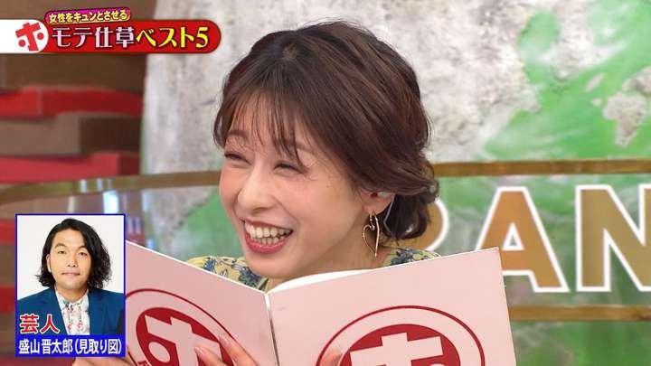 2021年03月17日加藤綾子の画像28枚目