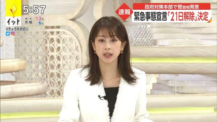 2021年03月18日加藤綾子の画像08枚目