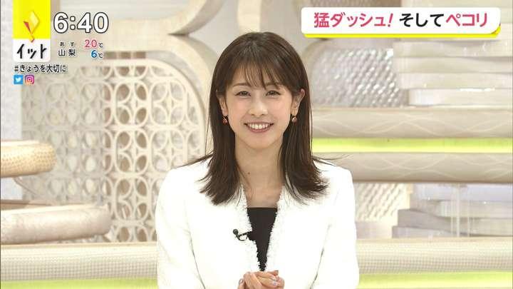 2021年03月18日加藤綾子の画像10枚目