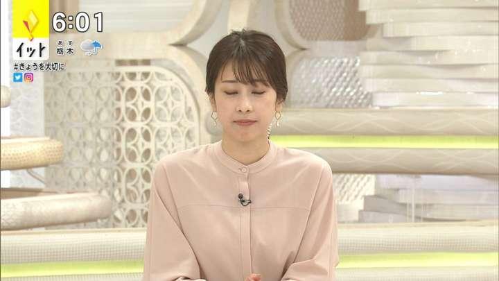 2021年03月19日加藤綾子の画像13枚目