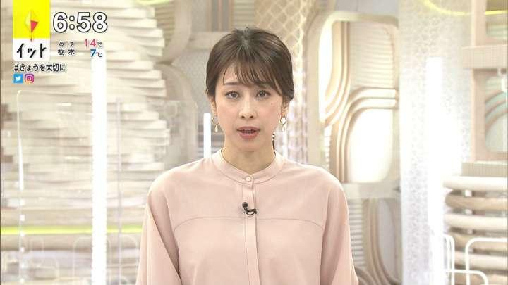 2021年03月19日加藤綾子の画像16枚目