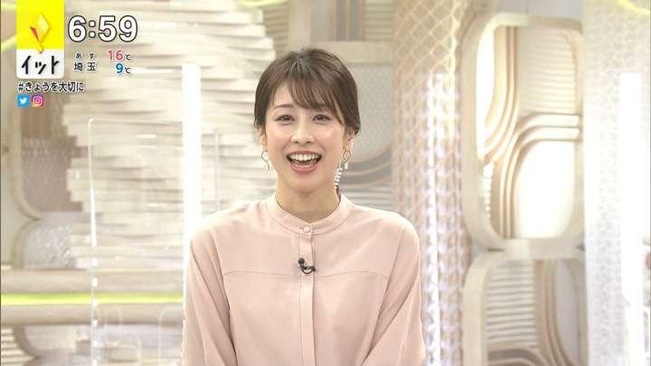 2021年03月19日加藤綾子の画像17枚目