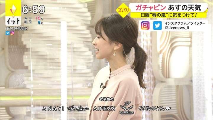 2021年03月19日加藤綾子の画像18枚目