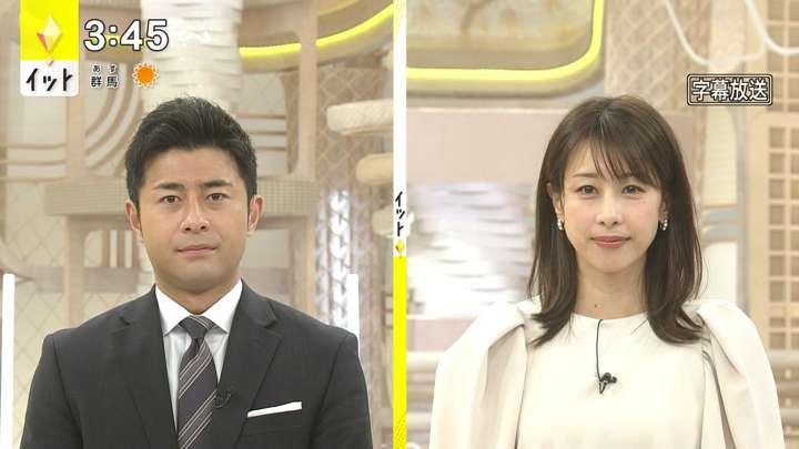 2021年03月22日加藤綾子の画像01枚目