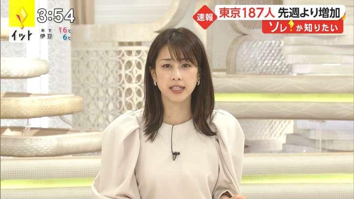 2021年03月22日加藤綾子の画像02枚目