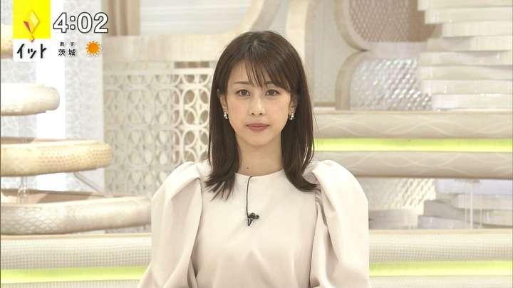 2021年03月22日加藤綾子の画像04枚目