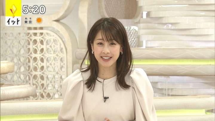 2021年03月22日加藤綾子の画像08枚目