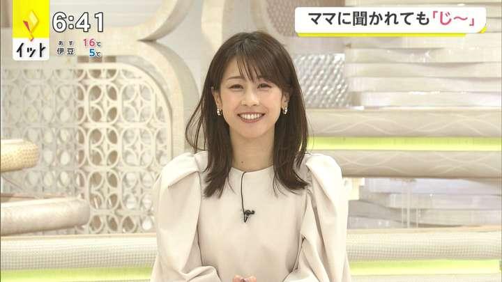 2021年03月22日加藤綾子の画像11枚目