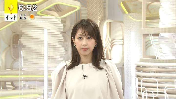 2021年03月22日加藤綾子の画像12枚目