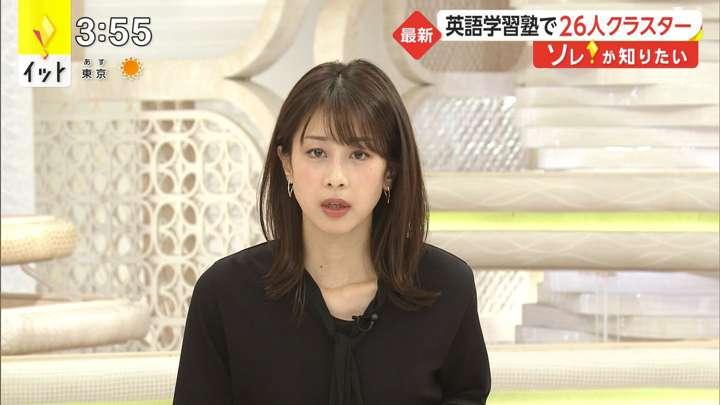 2021年03月23日加藤綾子の画像02枚目
