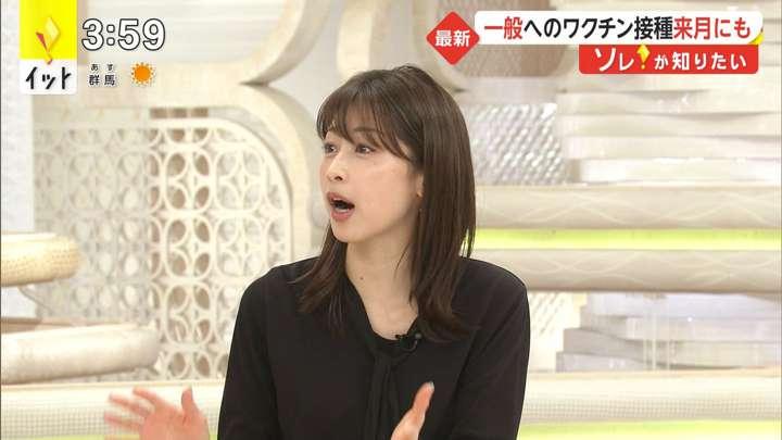 2021年03月23日加藤綾子の画像03枚目