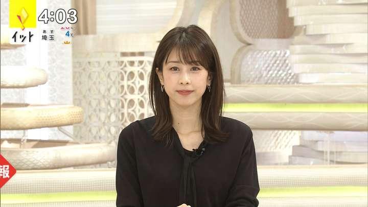 2021年03月23日加藤綾子の画像04枚目