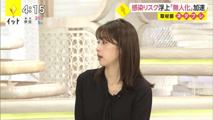 2021年03月23日加藤綾子の画像05枚目