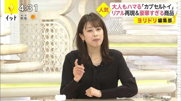 2021年03月23日加藤綾子の画像07枚目