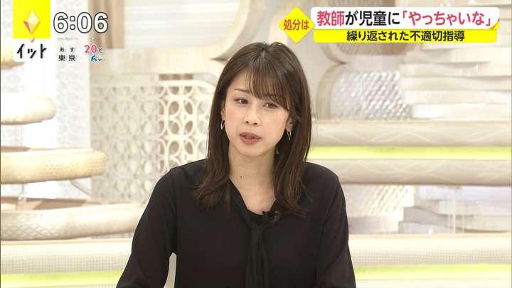2021年03月23日加藤綾子の画像12枚目