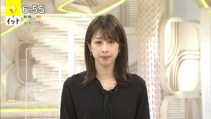 2021年03月23日加藤綾子の画像14枚目